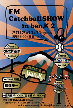 2012-10-01T10_20_18-b45b9[1].jpg