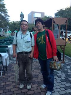 image-20140912005028.png