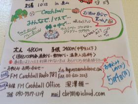 image-20150420133221.png