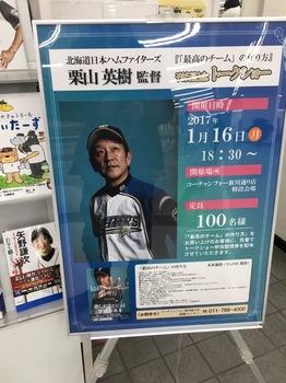 IMG_4974.JPG