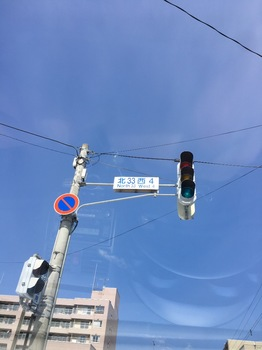 IMG_7102.JPG