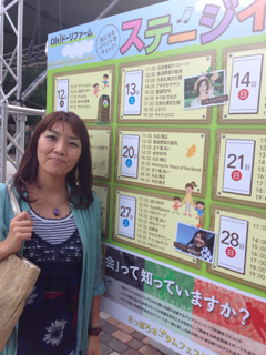 iphone/image-20140910213049.png
