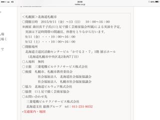 image-20150912004146.png