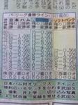 DSC_0329.JPG