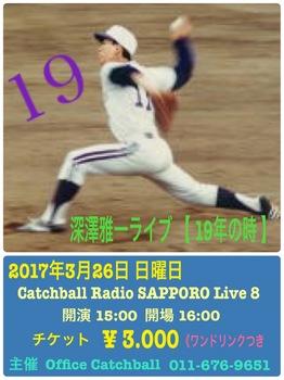 IMG_6732.JPG
